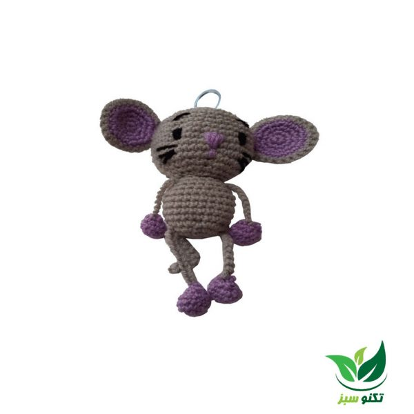 جاکلیدی بافتنی طرح موش کد 1655