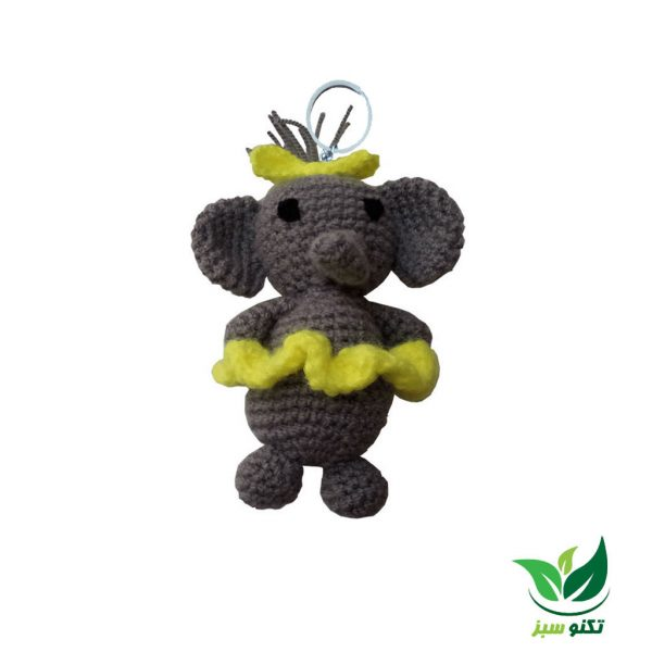 جاکلیدی بافتنی طرح فیل کد 1657